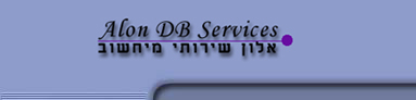 Alon Db Services